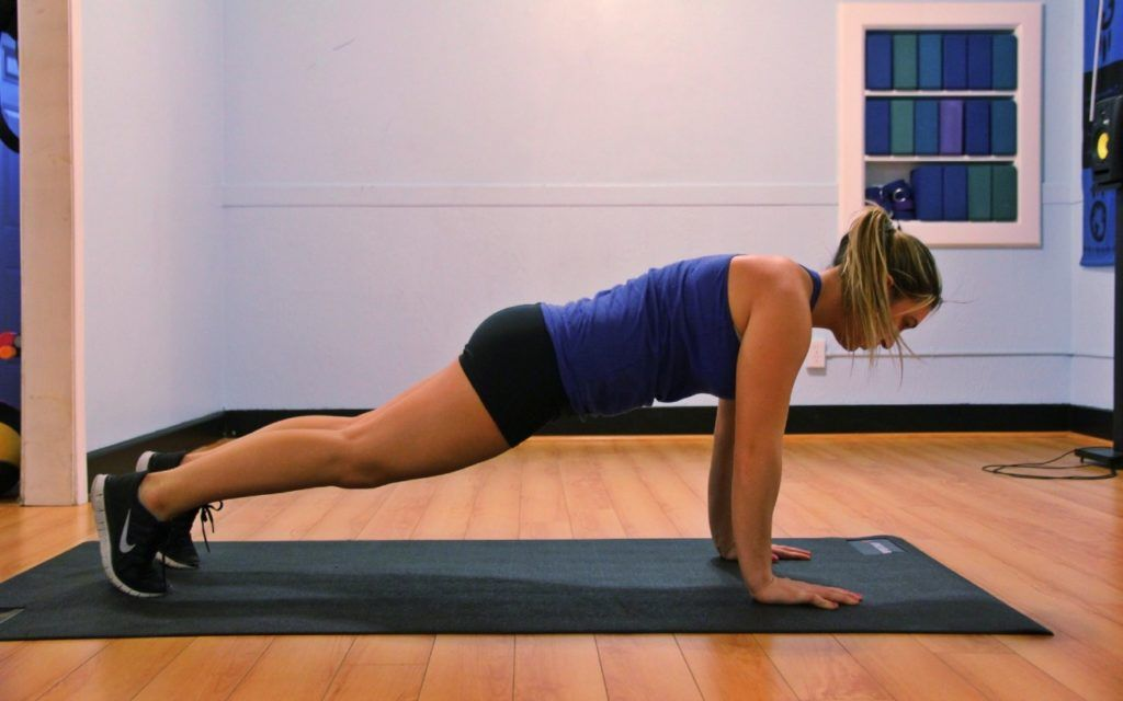 Extended plank position