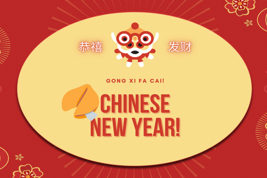 ChineseNewYear.png